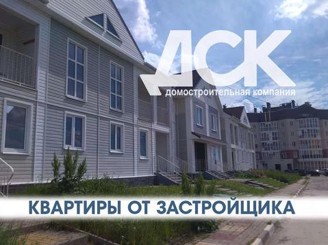 Продажа таунхауса, Новосадовый, Белгородский район