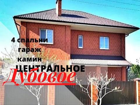 Продажа большого жилого дома 182 м2 с гаражом в центральное дубовое