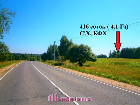 Участок 4,1 Га с\с Подъячевский в районе д. Поповка (Дмитровский район