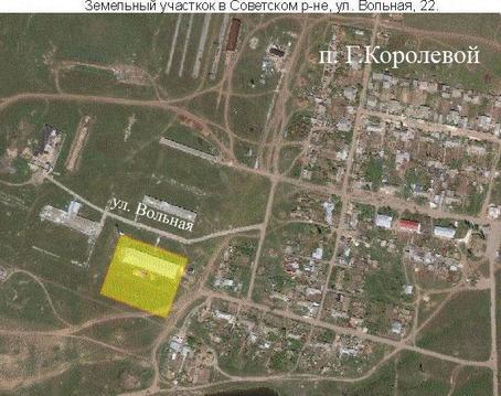 Продажа земельный участок под производство