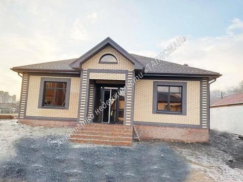 Продается кирпичный дом в ближайшем пригороде Таганрога