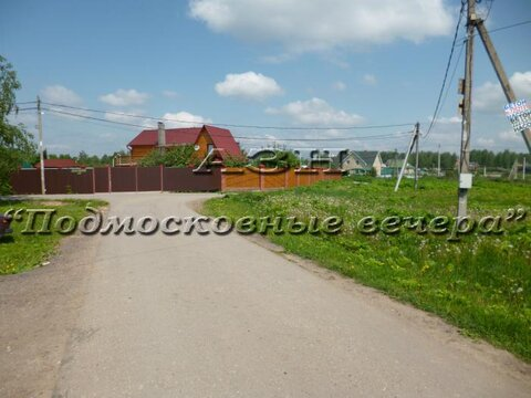 Волоколамское ш. 30 км от МКАД, Агрогородок, Участок 10 сот.