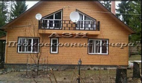 Дмитровское ш. 32 км от МКАД, Подосинки, Дом 200 кв. м