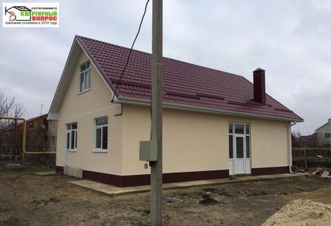 Дом в п.Виноградный