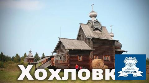 Продажа участка, Хохловка, Пермский район