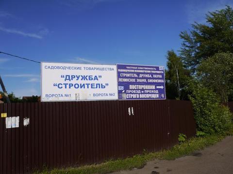 Дача в Новой Москве, 6 км от МКАД
