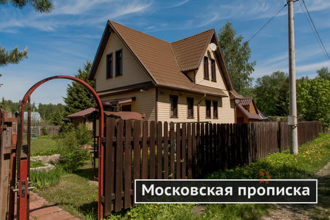 Продаю двухэтажный дом 85,4 кв.м. на земельном участке 6 соток.