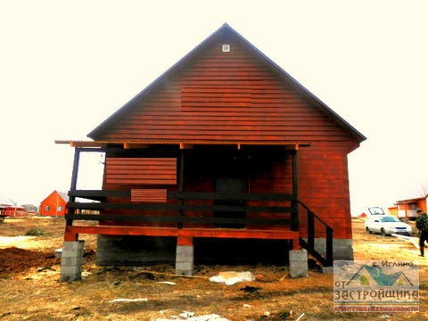 Продается дом. , Иглино, Республика Башкортостан Иглинский район