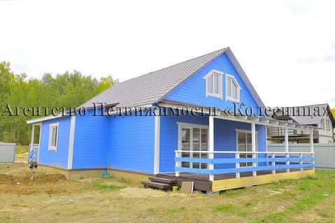 Белоусово. Новый дом эконом-класса с теплым вод полом и 2-мя спальнями