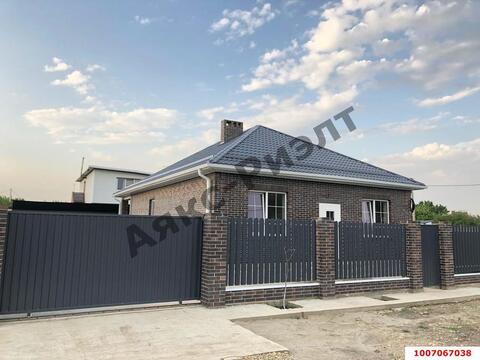 Продажа дома, Краснодар, Ул. 1 Мая