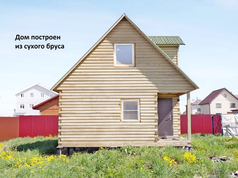 Продажа дома, Горки (Веревское с/п), Гатчинский район
