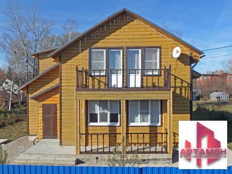 Продается дом ул. Ленина