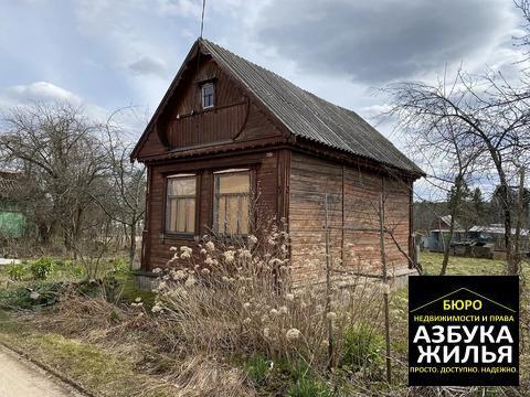 Дача в СНТ Орджоникидзе-2 за 200 000 руб