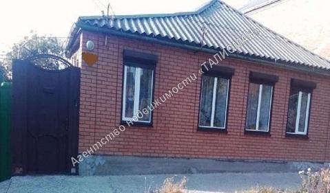 Продается дом в Центре, 4,5 сотки