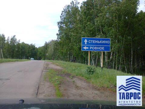 Продам земельный участок в д.Ровное