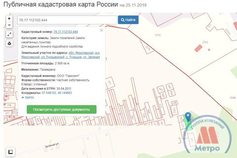 Продажа участка, Туношна, Ярославский район, Ул. Зеленая
