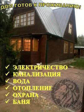 Дача 2 этажа с участком 6 соток, СНТ Механизатор-2, Подольск