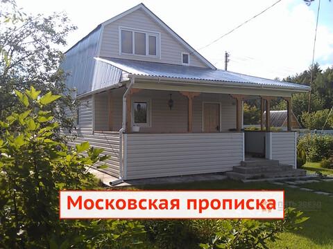 Продается жилой дом 54 кв. м. на земельном участке 10 соток.