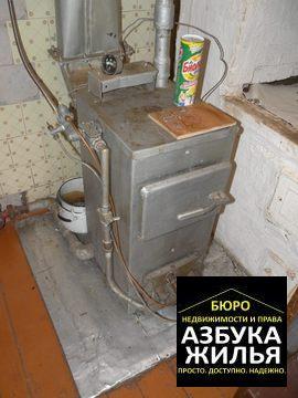 Дом в п. Литвиново за 1.1 млн руб