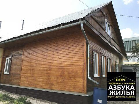 Полдома на Волочаевской за 1.65 млн руб