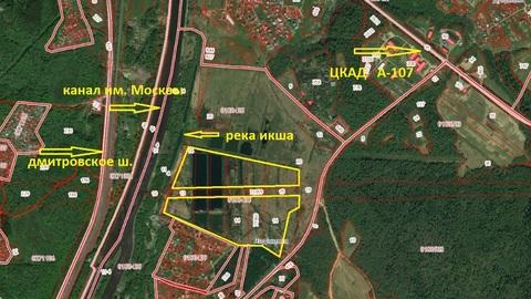 Земельный участок,35 Га в д. Подосинки, 40 км от МКАД