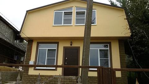 Новый дом для дружной семьи!