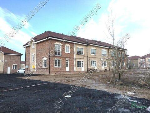 Пятницкое ш. 9 км от МКАД, Сабурово, Таунхаус 144 кв. м