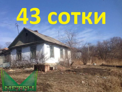 Продажа участка, Владивосток, Ул. Курильская