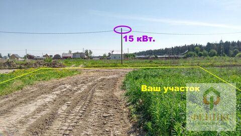 Участок 11 соток в Волковицах
