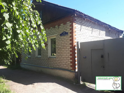 Продажа дома, Калуга, Ул. Поле Свободы