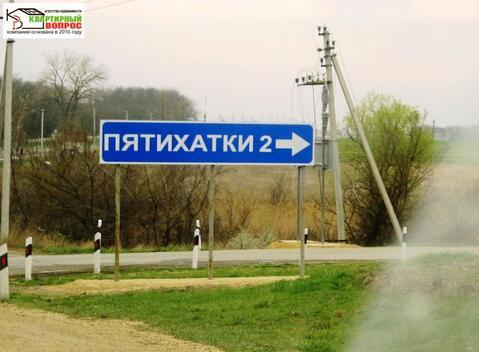 Участок в п.Пятихатки