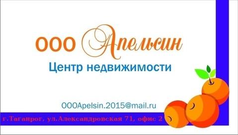 Продается земельный участок, Неклиновка