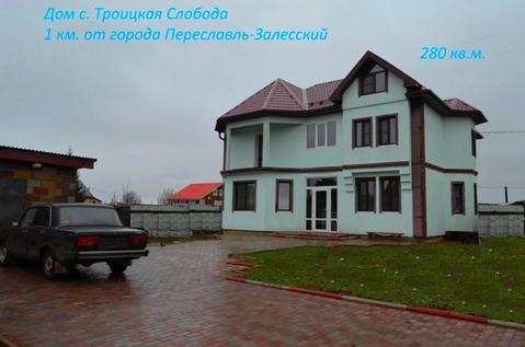 Продам дом Троицкая Слобода, ул Луговая