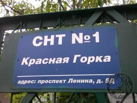 Дача 8,5 сотки в СНТ №1