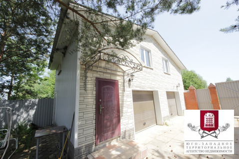 Продажа дома 420 м2 на участке 50 соток