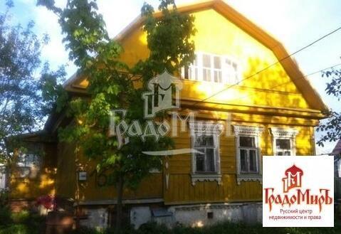 Продается дом, г. Хотьково