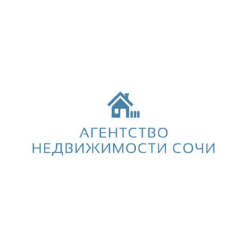 Продается дом Краснодарский край, г Сочи, ул Ленина, д 77