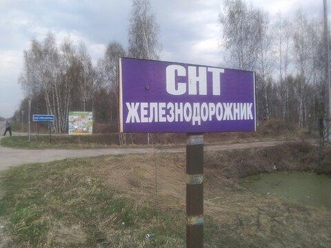 Продается дача в СНТ Железнодорожник