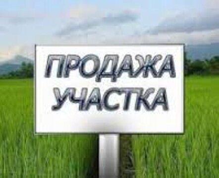 Участок Сокольники ИЖС
