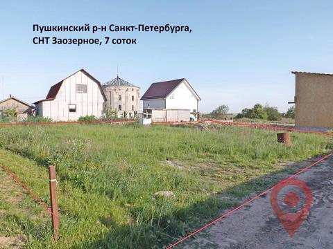 Продажа участка, Пушкин, м. Московская, Сдт заозерное Малый проезд