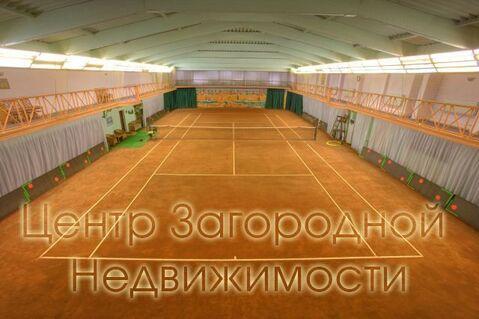 Таунхаус, Минское ш, Можайское ш, 1 км от МКАД, Немчиновка, Коттеджный .