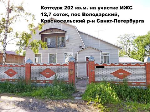 Продажа дома, м. Ленинский проспект, Ул. Толмачева