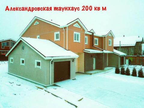 Продажа дома, Александровская