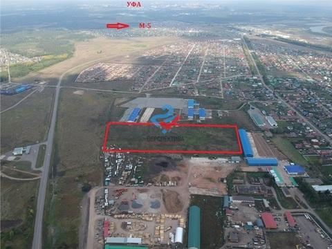 Продажа земельного участка в Зубово