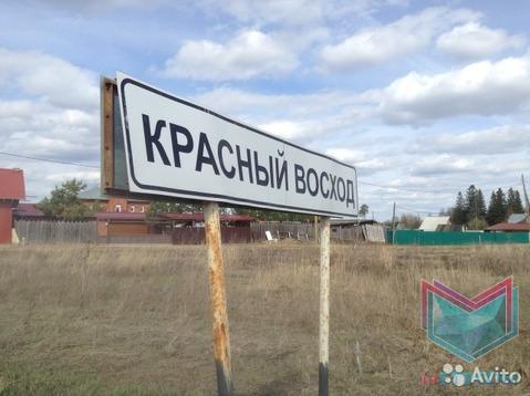 4 участка под ИЖС Усть- Качкинское с/п
