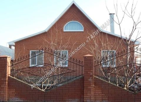 Продам дом в ближайшем пригороде г.Таганрога, с.Боцманово