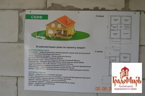 Продается дом, Спасс-Торбеево д, 10 сот