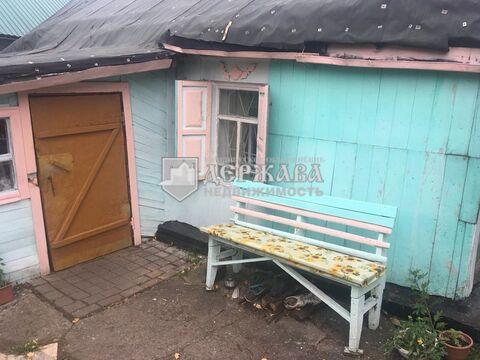 Продажа дома, Кемерово, Ул. Карпатская