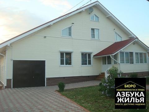 Дом в д. Гольяж 8.7 млн руб