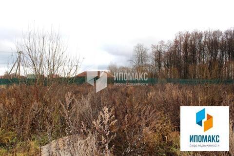 Участок 15 соток , ИЖС, Шеломово,45 км от МКАД, Киевское шоссе